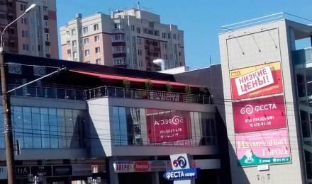 Навесы, маркизы выдвижные солнце защита, установка , продажа в Нижнем Новгороде